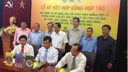 Ký kết hợp tác xây dựng chuỗi liên kết sản xuất và tiêu thụ lúa gạo an toàn, chất lượng
