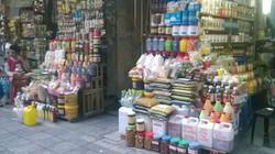 Cảnh giác với hương liệu, nhân bánh trung thu không rõ nguồn bán tràn lan