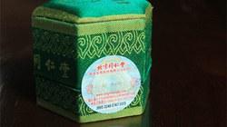 Mỗi nơi mỗi giá, 90% An Cung Ngưu Hoàng bán ở Việt Nam là hàng giả