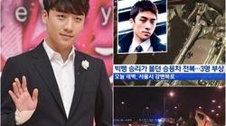 Showbiz Hàn chấn động vì thành viên nhóm Big Bang gặp tai nạn