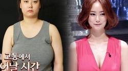 Cô gái Hàn hóa mỹ nhân sau khi giảm kích cỡ vòng 1