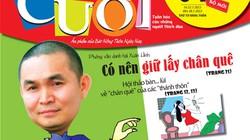 Đón đọc báo Làng Cười số 4 (bộ mới) ra ngày 22/7/2015