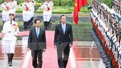 Tuyên bố chung Việt Nam - Vương quốc Anh