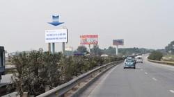 Thí điểm xử phạt qua camera tại 2 tuyến cao tốc