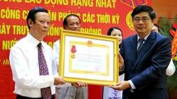 Văn phòng Bộ NNPTNT nhận Huân chương Lao động hạng Nhất