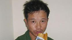Lời khai ban đầu của hung thủ vụ thảm án ở Gia Lai