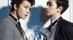 Bộ đôi hot nhất Super Junior công bố ngày nhập ngũ