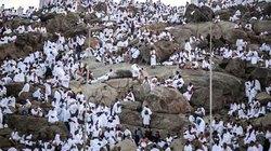 Điều gì khiến thánh địa Mecca thu hút hàng triệu người trong lễ Hajj?