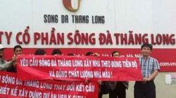 Ngân hàng đau đầu với khoản lỗ nghìn tỷ của Sông Đà Thăng Long