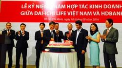 Dai-ichi Life VN và HDBank doanh thu phí bảo hiểm tăng 20 lần sau 1 năm hợp tác kinh doanh