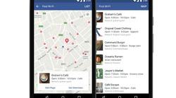 Facebook cập nhật tính năng dò tìm Wifi trên phạm vi toàn thế giới