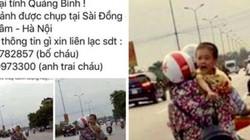 Dân mạng cùng truy tìm cháu bé 6 tuổi nghi bị bắt cóc ở Quảng Bình