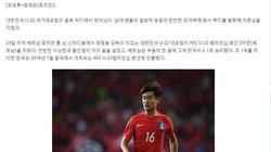 """Báo Hàn: """"May thay, Hàn Quốc đã trụ vững trước U22 Việt Nam"""""""