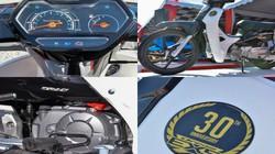 """Chết mê """"Vua Cub"""" Honda EX5 bản kỷ niệm 30 năm"""