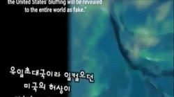 Triều Tiên tung video bắn tên lửa vào Guam, hủy diệt Mỹ