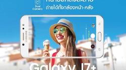 Samsung Galaxy J7+ với cụm máy ảnh kép sắp trình làng