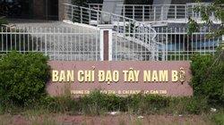 Ảnh: Trụ sở BCĐ Tây Nam Bộ được Cần Thơ xin làm khu hành chính quận
