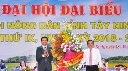 Tây Ninh: Đại hội đại biểu Hội Nông dân lần thứ IX, nhiệm kỳ 2018 – 2023