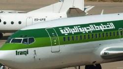 Đang bay, cơ trưởng Iraq choảng nhau với cơ phó ở độ cao 11.000 mét