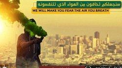 IS kêu gọi tấn công phương Tây, nhấn chìm TP Mỹ trong đám mây độc