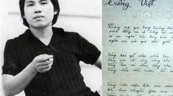 NSƯT Lê Chức: Lưu Quang Vũ là hiện tượng lạ trên thi đàn Việt Nam