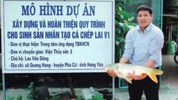 """Dùng công nghệ """"sông trong ao"""", nuôi bầy cá nhung nhúc gấp 10 lần"""