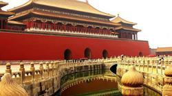 Danh xưng các triều đại của Trung Hoa ra đời như thế nào?