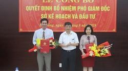 Đà Nẵng: Sở bị phê bình vì thiếu lãnh đạo đã tuyển 2 Phó Giám đốc
