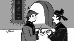 Sứ thần nước Việt và câu đối để đời treo ở Thiên An Môn