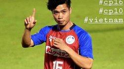 CLB Nhật Bản lại có động thái bất ngờ với Công Phượng
