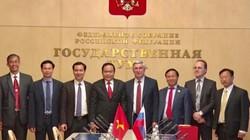 Tăng cường Đối tác chiến lược toàn diện Việt Nam và Liên bang Nga