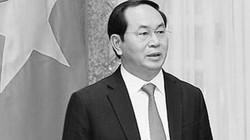 Thông tin mới về lễ viếng Chủ tịch nước Trần Đại Quang