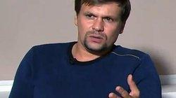 Lộ mặt đại tá tình báo GRU vụ đầu độc cựu điệp viên Nga
