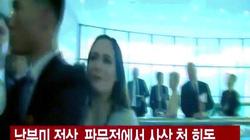 Trump gặp Kim Jong Un: Thư ký báo chí Nhà Trắng bị thương