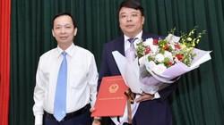 Ngân Hàng Nhà nước, Văn Phòng Quốc hội bổ nhiệm nhiều cán bộ chủ chốt