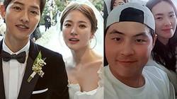 """Thân thế người anh ám chỉ cô em dâu Song Hye Kyo """"một tay che cả bầu trời"""""""