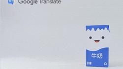 Google Translate có thêm hàng loạt tính năng mới, sử dụng không cần internet