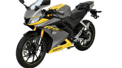 2019 Yamaha R15 V3.0 ra mắt giá 73 triệu đồng, đậm chất thể thao