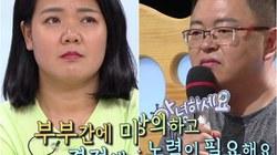 Đài KBS phá vỡ kỉ lục 10 năm phát sóng nhờ tâm sự của cô dâu Việt lấy chồng Hàn