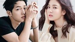 Luật sư sốc vì vụ ly hôn Song Joong Ki – Song Hye Kyo kết thúc sau 5 phút