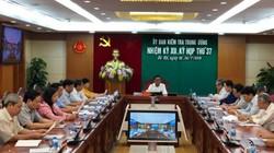 13 quan chức Bộ Chính trị, Ban Bí thư quản lý bị kỷ luật là ai?