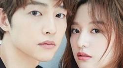 Hậu ly hôn, chồng cũ Song Hye Kyo thân mật bên người đẹp 9X