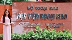 Điểm chuẩn Học viện Ngoại giao, Học viện Công nghệ Bưu chính viễn thông