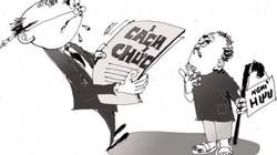 Cán bộ, công chức bị cách chức có thể được bổ nhiệm lại?