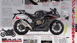 Hé lộ mức công suất khủng của Honda CBR1000R 2020 hoàn toàn mới