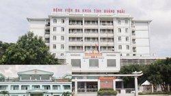 """Loạt quyết định kiểu """"sáng ký, chiều thu"""" ở Quảng Ngãi"""