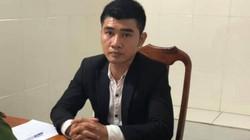 Khởi tố, bắt giam thêm 1 nhân viên an ninh của Công ty Alibaba