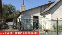 """Ukraine: Sống với nhau bao năm, bỗng một đêm vợ siết cổ chết chồng, cắt đứt """"của quý"""""""