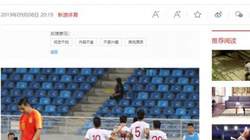 Thua trắng Việt Nam, CĐV Trung Quốc đòi giải tán đội U22
