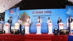 Ninh Thuận: Khánh thành nhà máy điện mặt trời có công suất 50MWp